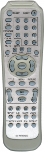 AKAI DV-P4745 [DVD] пульт ДУ для DVD, Blu-ray, DVD систем и домашних кинотеатров - магазин Remote - Фото 1