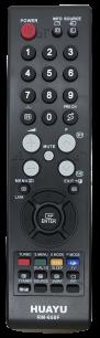 HUAYU SAMSUNG RM-658F LCD TV универсальный [UNIVERSAL] оригинальный пульт ДУ универсальные - магазин Remote - Фото 1